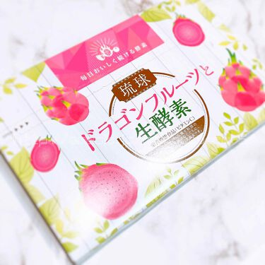 琉球 ドラゴンフルーツと生酵素/しまのや/ドリンクを使ったクチコミ(1枚目)