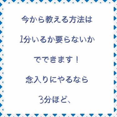 スーパーガード 安心ショーツタイプ/ロリエ/その他を使ったクチコミ(2枚目)