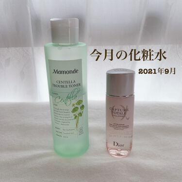 カプチュール トータル セル ENGY ローション/Dior/化粧水を使ったクチコミ(1枚目)