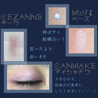 UVベースコントロールカラー/無印良品/化粧下地を使ったクチコミ(2枚目)
