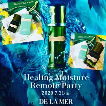 ザ・トリートメントローション/DE LA MER/化粧水を使ったクチコミ(1枚目)