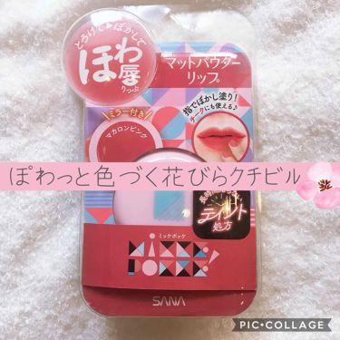 https://cdn.lipscosme.com/image/67a6419cd0ef9011337b239a-1566726615-thumb.png