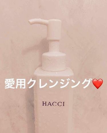 クレンジングミルク/HACCI 1912/ミルククレンジングを使ったクチコミ(1枚目)