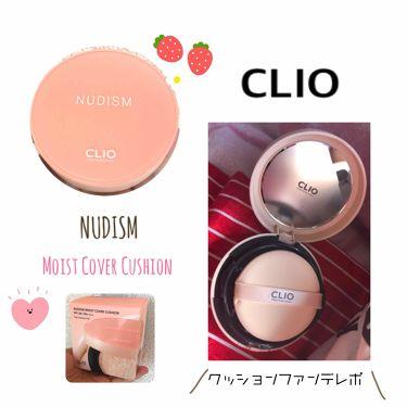 NUDISM MOIST COVER CUSHION/CLIO/その他ファンデーションを使ったクチコミ(1枚目)