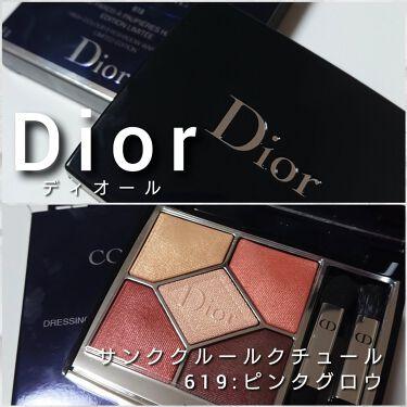 サンク クルール クチュール/Dior/パウダーアイシャドウを使ったクチコミ(2枚目)