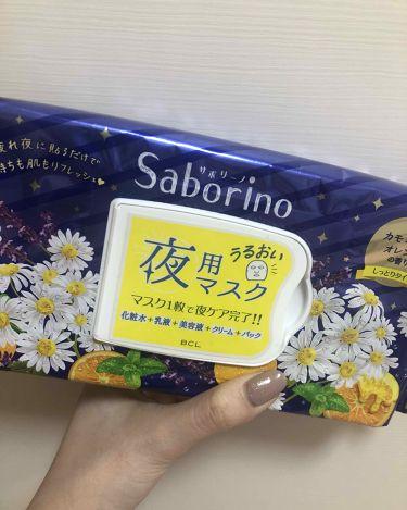 吉田朱里さんの「サボリーノ目ざまシート しっとりタイプ<シートマスク・パック>」を含むクチコミ