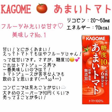 トマトジュース(食塩無添加)/トップバリュ/ドリンクを使ったクチコミ(2枚目)