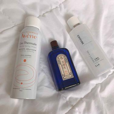 薬用美白 大人のねりジェル/CEZANNE/オールインワン化粧品を使ったクチコミ(2枚目)