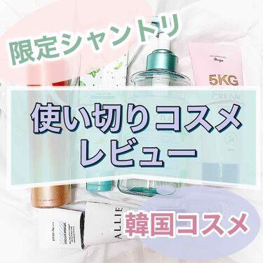 VC100ホットウォッシングフォーム/ドクターシーラボ/洗顔フォームを使ったクチコミ(1枚目)
