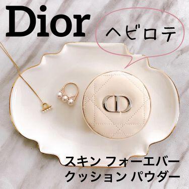 ディオールスキン フォーエヴァー クッション パウダー/Dior/ルースパウダーを使ったクチコミ(1枚目)