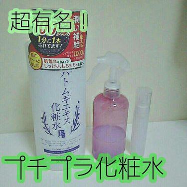 りたさんの「プラチナレーベルハトムギ化粧水<ボディローション・ミルク>」を含むクチコミ
