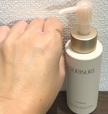 SURISURI エマルジョン/RBP/乳液を使ったクチコミ(3枚目)
