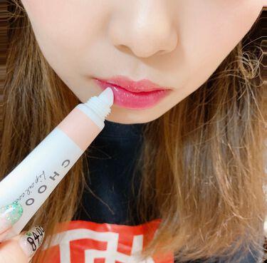 【画像付きクチコミ】株式会社サン・スマイル様 「CHOOSYリップオイルコート」@choosy_lips『CHOOSY(チューシー)』は日本で唯一のくちびる専用「うるりんリップパック」などにリップケアアイテムを中心に2011年にデビューしたキュートでポッ...
