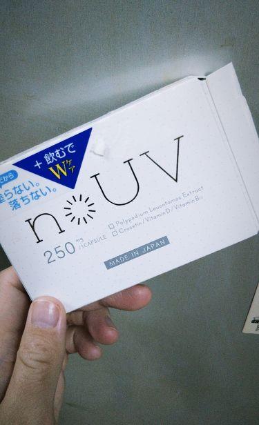 飲む日焼け止めnoUV(ノーブ)/noUV/美肌サプリメントを使ったクチコミ(2枚目)