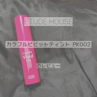 カラフルビビッドティント/ETUDE HOUSE/口紅を使ったクチコミ(1枚目)