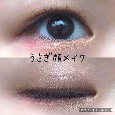 Revolution Soph Eyeshadow Palette/MAKEUP REVOLUTION/パウダーアイシャドウを使ったクチコミ(1枚目)