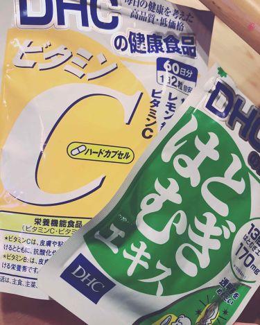 ビタミンBミックス(旧)/DHC/美肌サプリメントを使ったクチコミ(1枚目)