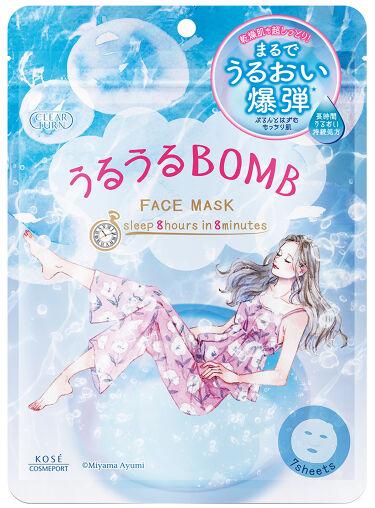 2021/8/23発売 クリアターン クリアターン うるうるBOMBマスク