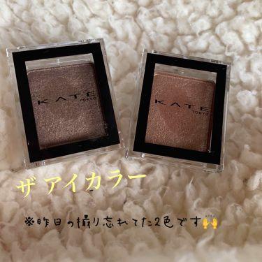 プロテクションエキスパート/KATE/化粧下地を使ったクチコミ(3枚目)