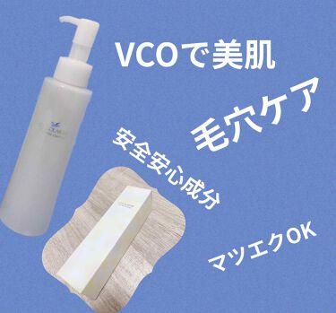 VCOマイルドクレンジング/COCOLARME/その他洗顔料を使ったクチコミ(1枚目)