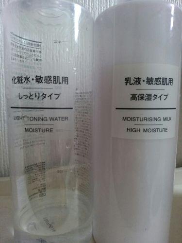 化粧水・敏感肌用・しっとりタイプ/無印良品/化粧水を使ったクチコミ(4枚目)
