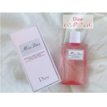 【画像付きクチコミ】(今日は最近お気に入りのアルコールジェルの記録だけ🧼)アルコールの匂いはほぼなく、ミスディオールと同じ匂いで癒されます。ハンドジェルにしてはかなり香りが長持ちだと思います❤︎...#Dior#ミスディオールハンドジェル#自分の記録用