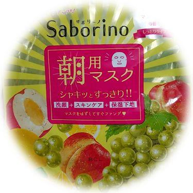 目ざまシート フレッシュマスカットの香り/サボリーノ/シートマスク・パックを使ったクチコミ(1枚目)