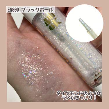 spin glitter liquid eye glow/AMIOK/リキッドアイシャドウを使ったクチコミ(8枚目)