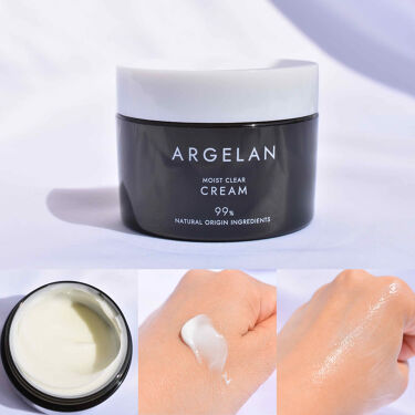 アルジェラン オーガニック認証 高保水化粧水/アルジェラン/化粧水を使ったクチコミ(4枚目)