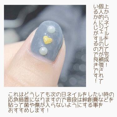 yuyuka(毎日投稿) on LIPS 「深爪になりかけ‥でもネイルがしたいときの応急措置✼••┈┈••..」(3枚目)