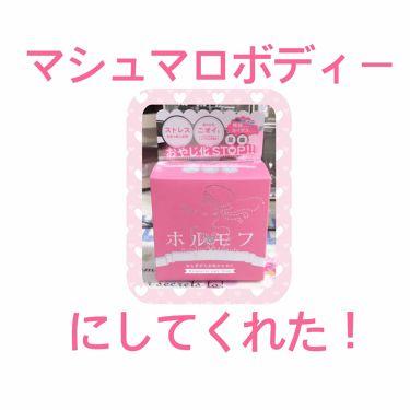 ののろ🐼☆*。さんの「ペリカン石鹸おやじ化STOP!ホルモフ SAVON<ボディ石鹸>」を含むクチコミ