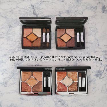 サンク クルール クチュール <サマー デューン>/Dior/パウダーアイシャドウを使ったクチコミ(6枚目)