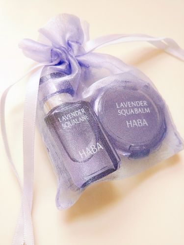 ラベンダースクワラン&ラベンダー海の宝石セット/HABA/フェイスオイル・バームを使ったクチコミ(1枚目)