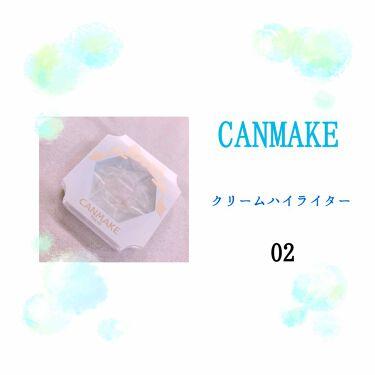 クリームハイライター/CANMAKE/ジェル・クリームチークを使ったクチコミ(1枚目)