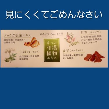 白漢しろ彩 セラミドリッチクリーム/白漢しろ彩/フェイスクリームを使ったクチコミ(2枚目)
