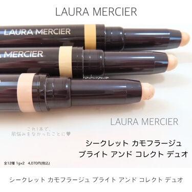 シークレット カモフラージュ ブライト アンド コレクト デュオ/laura mercier/コンシーラーを使ったクチコミ(8枚目)