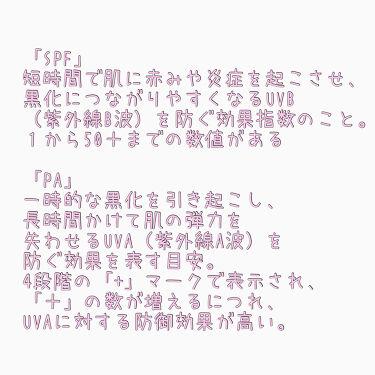ニベアサン ゼロフィーリングUVローション/ニベア/日焼け止め(顔用)を使ったクチコミ(2枚目)