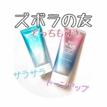 ビオレUV アクアリッチウォータリーエッセンス SPF50+/ビオレ/化粧下地を使ったクチコミ(1枚目)