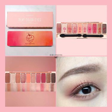 エチュードハウス Etude House Peach Farm Eyeshadow Palette