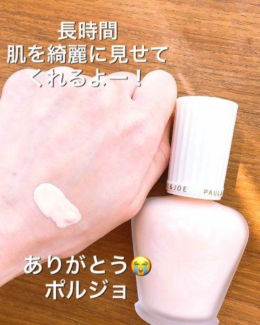 プロテクティング ファンデーション プライマー S/PAUL & JOE BEAUTE/化粧下地を使ったクチコミ(3枚目)
