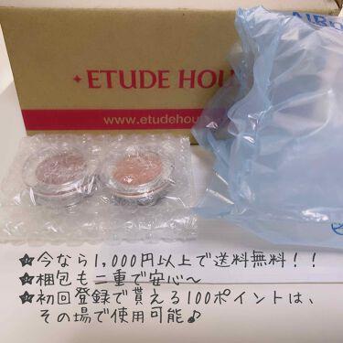 ルックアット マイアイズ/ETUDE/パウダーアイシャドウを使ったクチコミ(3枚目)