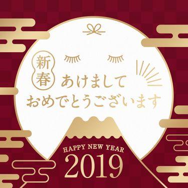 \ Happy New Year 2019♪/  あけましておめでとうございマスクᵕ ᵕ♡ 2019年になりました~!!!!!  今年はどんな年になるかな~? みんながHappyで素敵な毎日を過ごせますようにっ!!  2019年もいろんなことが起こりそうで楽しみっ! ルルルンはみんなのかわいいのために頑張りマスク*ᵕ ᵕ*  こんなことが知りたい!!!ということや、 お手入れでわからないことがったら いつでもルルルンに教えてね✨  2019年もルルルンをよろしくね~☆   #2018, #2019, #happynewyear #lululn, #LuLuLun, #ルルルン, #うるおい #使い分け, #朝夜使い, #毎日, #フェイスマスク, #パック #facemask, #クリーム, #skincare, #cosme, #beauty #化粧水, #スキンケア, #コスメ, #ビューティ #毎日マスク, #朝マスク, #夜マスク   💕ルルルン公式SNS💕 新商品ニュースも配信中ᵕ ᵕ♪ Instagram:https://www.instagram.com/lululun_jp/ Twitter:https://twitter.com/lu3jp Facebook:https://www.facebook.com/lu3jp