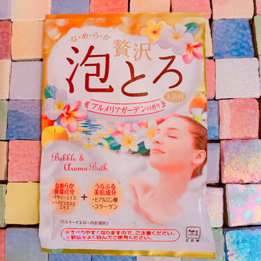 贅沢泡とろ 入浴料 プルメリアガーデンの香り/お湯物語/入浴剤を使ったクチコミ(1枚目)