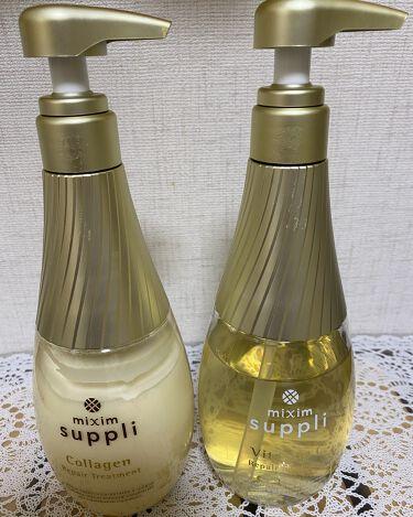 ビタミン リペアシャンプー/コラーゲン リペアヘアトリートメント/mixim suppli/シャンプー・コンディショナーを使ったクチコミ(1枚目)