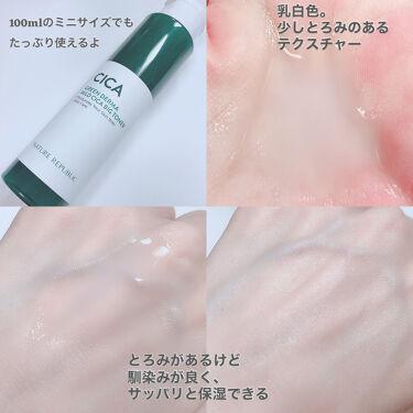 グリーン ダーマ マイルド シカ ビックトナー/ネイチャーリパブリック/化粧水を使ったクチコミ(2枚目)