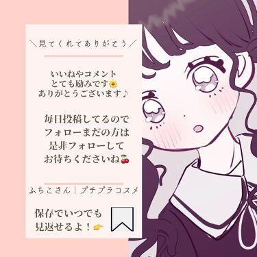 オペラ リップティント N/OPERA/口紅を使ったクチコミ(5枚目)