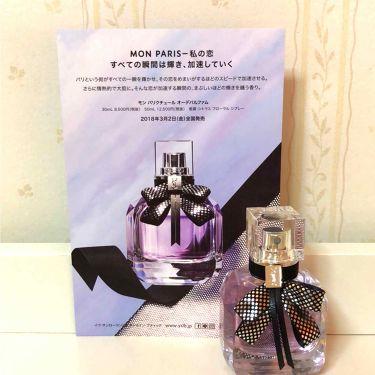 モン パリクチュール オーデパルファム/YVES SAINT LAURENT BEAUTE/香水(レディース)を使ったクチコミ(2枚目)