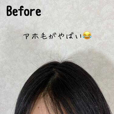 まとめ髪スティック  レギュラー/マトメージュ/ヘアワックス・クリームを使ったクチコミ(4枚目)