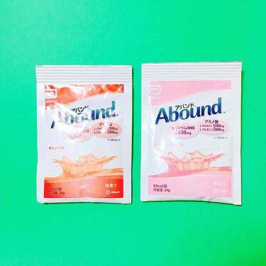 Abound(アバンド)/Abound/ボディサプリメントを使ったクチコミ(3枚目)