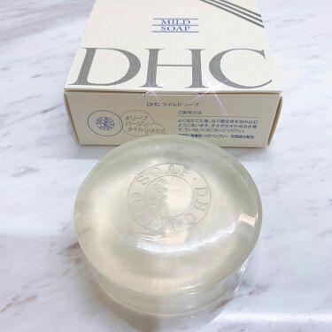 マイルドソープ/DHC/洗顔石鹸を使ったクチコミ(1枚目)